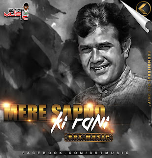 Download-Mere-Sapno-Ki-Rani-mp3-Latest-BRT-Music-Remix-Song
