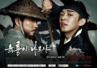 Nonton Six Flying Dragons sub indo