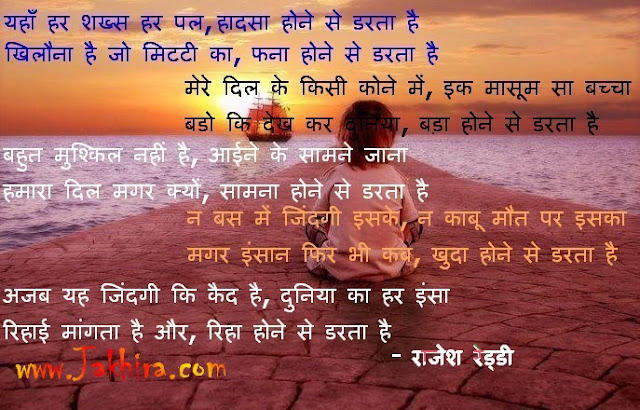 childrens day poetry, childrens day shayari bal divas shayari hindi