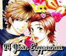24 Jikan Eigyouchuu