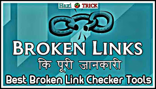 Broken Links kya hai Check Aur Fix Kaise Kare