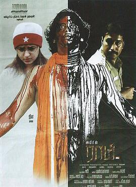 Raam movie poster