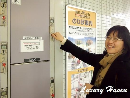 tokyo ueno locker