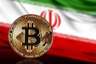إيران تفكر في إزالة الحظر علی العملات الرقمية المشفرة