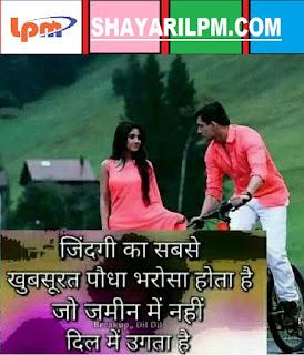sad sahyari