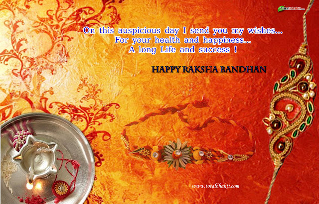 Happy-Raksha-Bandhan-Wallpapers-Best-Images-Greetings-Cards