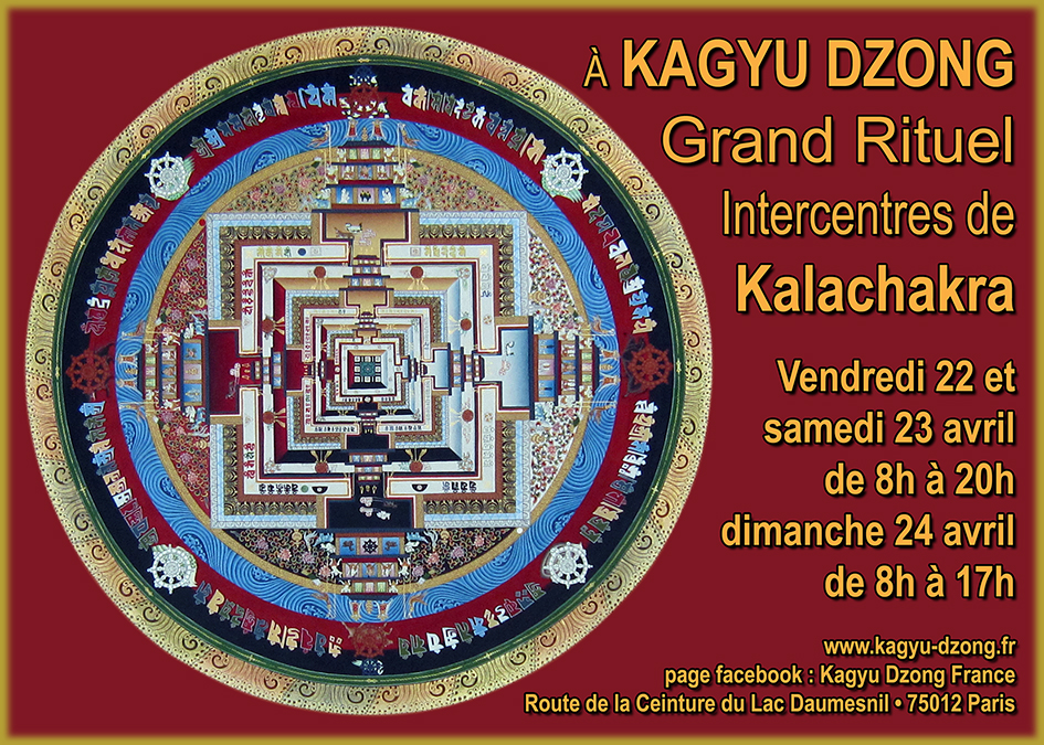 Miroir du dharma grand rituel intercentre de kalachakra for Miroir du dharma