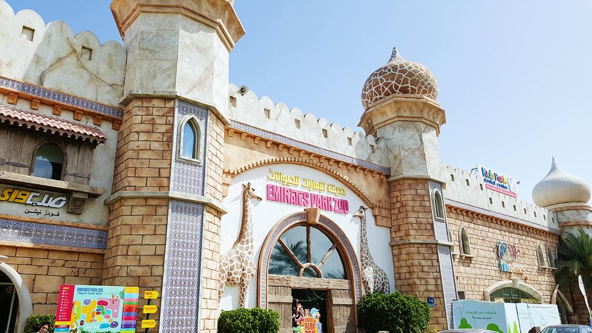 Emirates Park Zoo (Abu Dhabi)