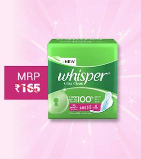 whisper discount offer