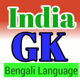 Gk forex india