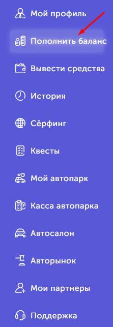 Регистрация в MonetaCa 3r