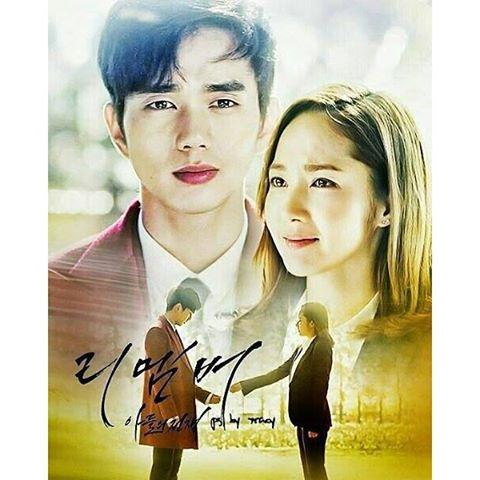 Film Korea Remember