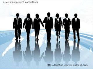 ΕΦΚΑ : επιδότηση της εργοδοτικής εισφοράς για όσους εργοδότες επιλέξουν να μετατρέψουν τον απασχολούμενο με μπλοκάκι σε μισθωτό