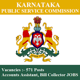 Karnataka Public Service Commission, KPSC, PSC, Karnataka, 10th, Accounts Assistant, Bill Collector, freejobalert, Sarkari Naukri, Latest Jobs, kpsc logo