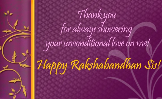 Rakhi SMS Rakhi Message Rakhi Wishes