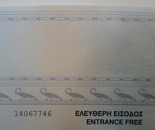 darmowy bilet wstępu
