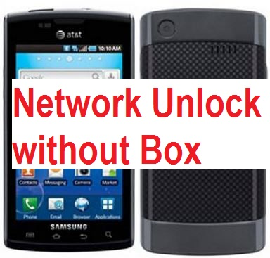 Samsung Galaxy S I897 network  unlock without box or code