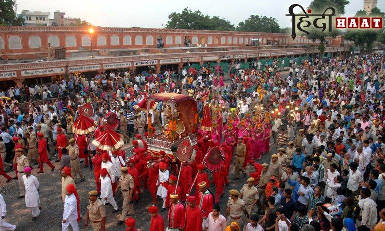 teej festival procession jaipur in hindi