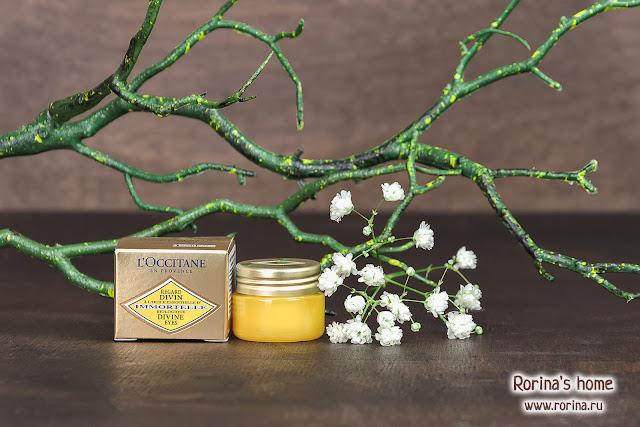 L'Occitane «Иммортель» Божественный питательный бальзам для кожи вокруг глаз: отзывы
