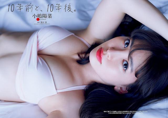 Kojima Haruna 小嶋陽菜 Weekly Playboy April 2017 Wallpaper HD