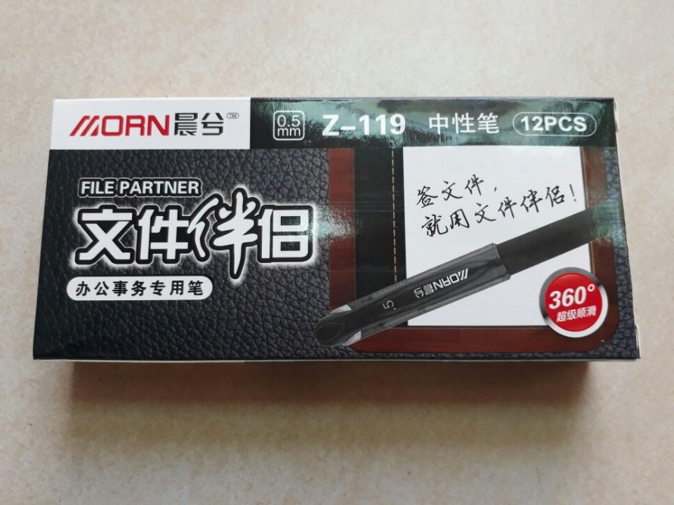 Hộp viết đen 12 cây Hàn Quốc Z-119 AORN File Partner