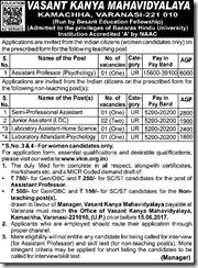 VKM Recruitment 2017