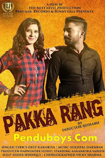 Pakka Rang Deep Karoriya Download mp3 song