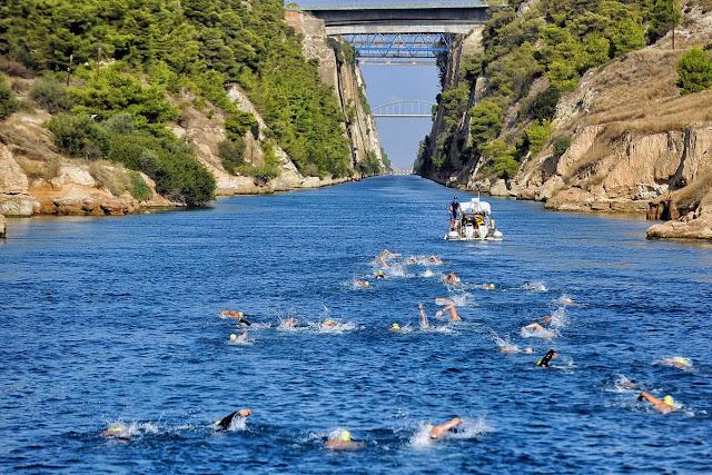 Την Κυριακή ο 1ος αγώνας Cross the Euro Canal στην Διώρυγα Κορίνθου