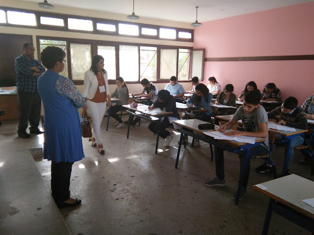 بلاغ صحفي حول حصيلة نتائج الدورة الاستدراكية لامتحانات البكالوريا بالمديرية الإقليمية بعمالة مقاطعة عين الشق