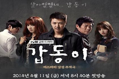 Drama Korea Memories of Murder Episode 1 - 20 Subtitle Indonesia