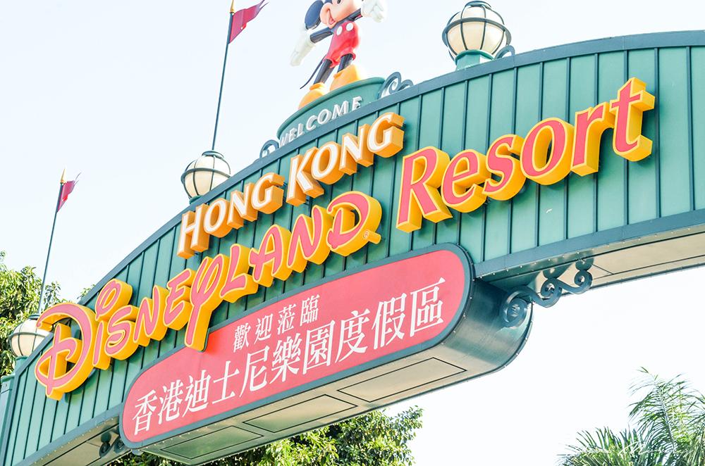 Uncovering-Eden-Hong Kong-Disneyland-05