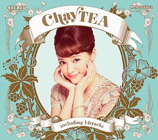 chay - 真夏の惑星 歌詞