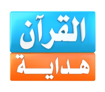 Frequency of Hidayah Persian Channel on Hotbird - Channel