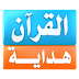 Frequency of Hidayah Persian Channel on Hotbird