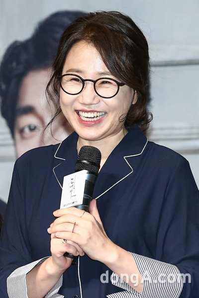 Senarist Kim Eun Sook'un yeni dizisi önümüzdeki Mart ayında yayınlanacak