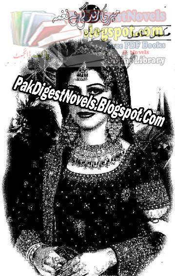 Meri Zindagi Hai Naghma By Subas Gul Pdf Free Download