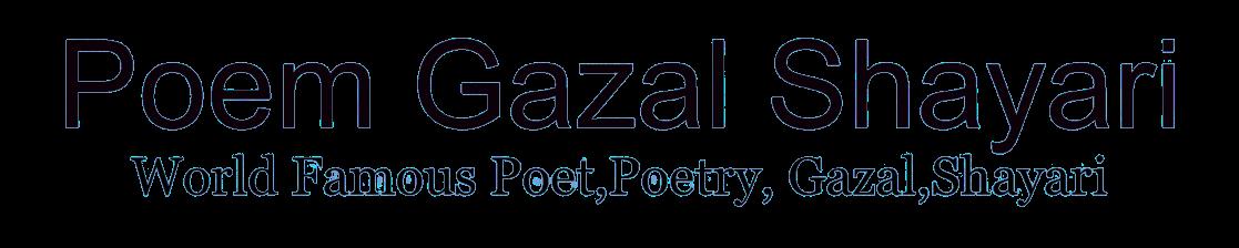 Poem Gazal Shayari Books | Hindi shayari | hindi poem |  love gazal | All Famous Poets