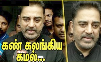 Kamal Shed Tears for the Fire Victims | Kurangani Forest