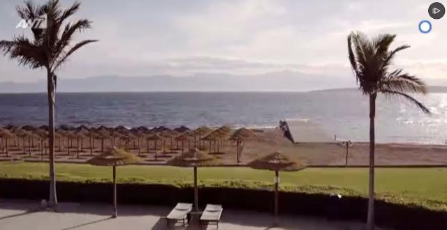 Σε ξενοδοχείο στο Ναύπλιο τα γυρίσματα του Game of Love (βίντεο)