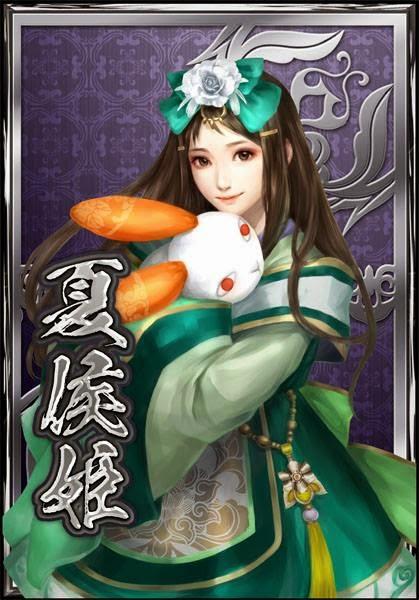 นางแฮหัว ภรรยาเตียวหุย (Princess Xiahou)