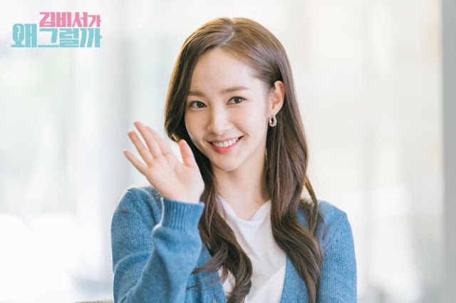 First Impressions Korean Drama What's Wrong With Secretary Kim Park Min Young