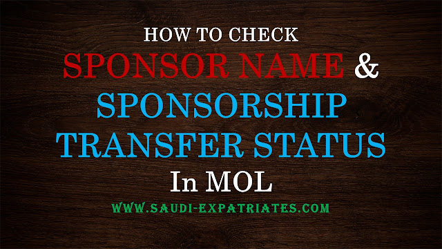 CHECK SPONSOR NAME & TRANSFER STATUS