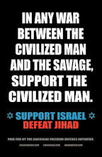 Support Israel. Defeat Jihad.