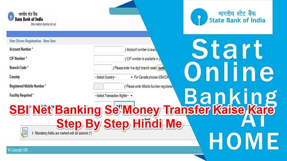 sbi-se-money-transfer-kaise-kare-tips-in-hindi
