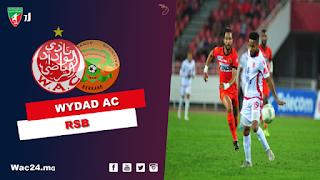 مباراة الوداد ونهضة بركان بث مباشر اليوم الجمعة 2-11-2018 كأس العرش المغربي Berkane vs Wydad Live