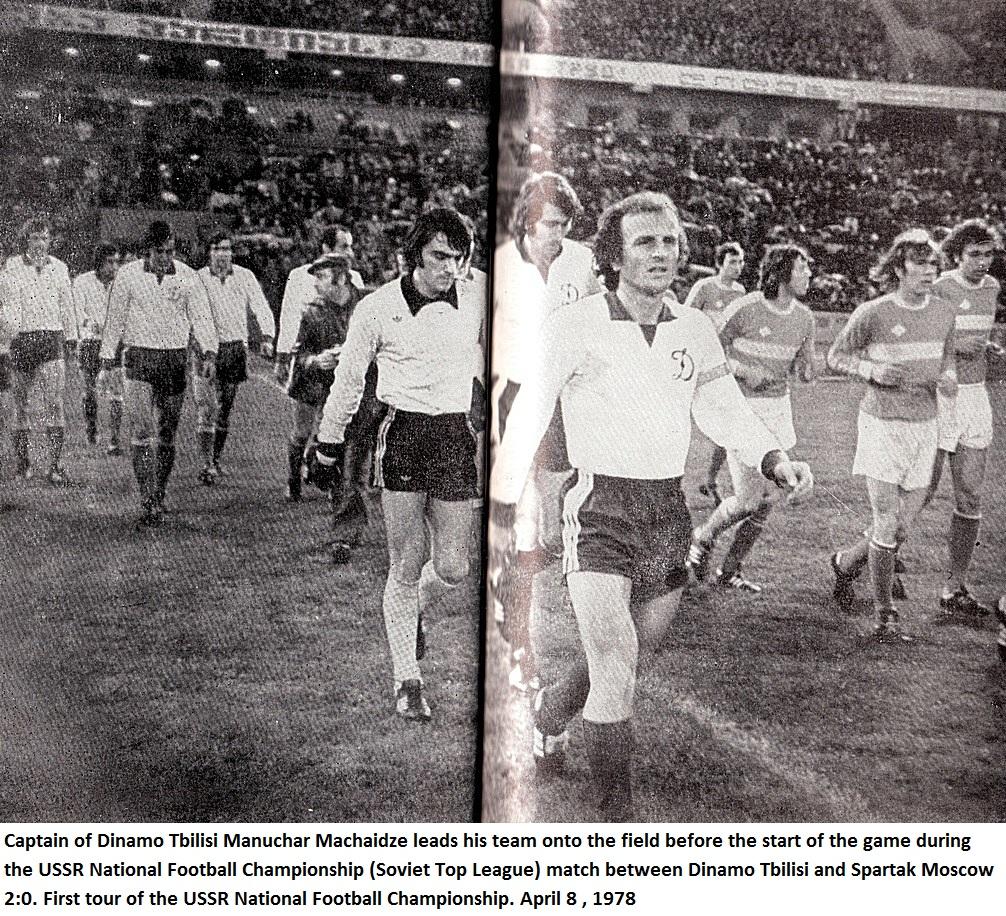 Dinamo Tbilisi – Spartak Moscow 2:0. April 8 , 1978