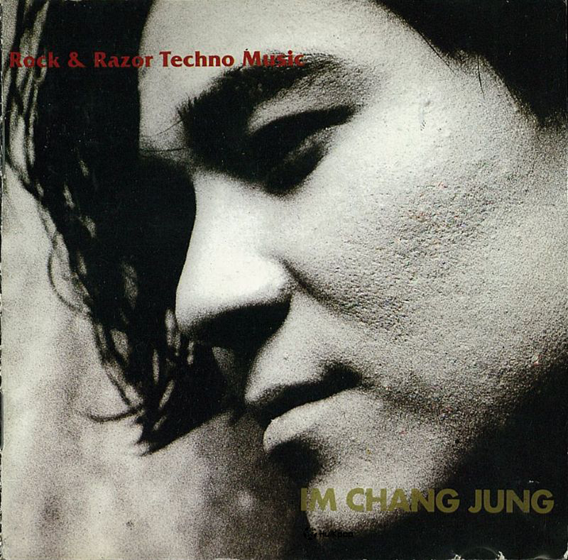 IM CHANG JUNG – Vol.1 Rock & Razor Techno Music (FLAC)