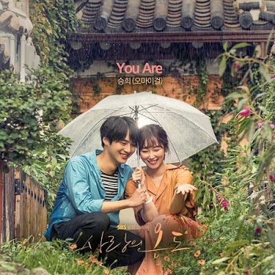 OST Temperature of Love Part. 1 [Mini Album]