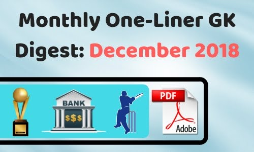Monthly One-Liner GK Digest: December 2018