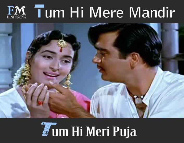 Tum-Hi-Mere-Mandir-Tum-Hi-Meri-Puja-Khandan-(1965)